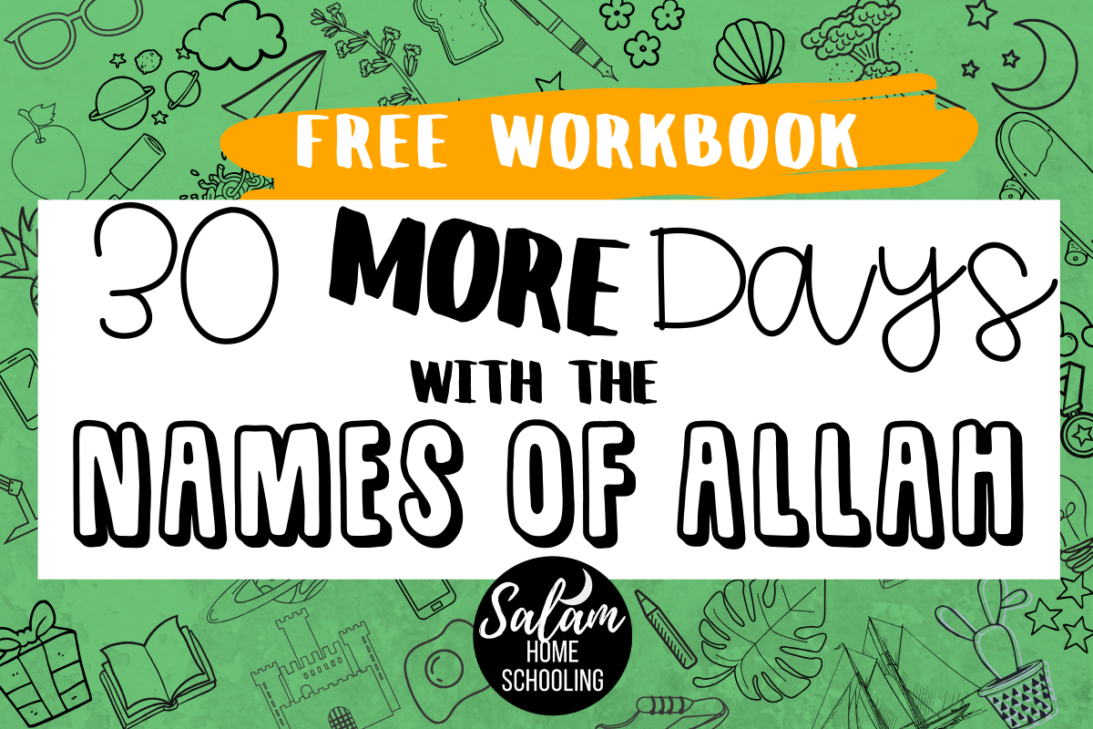 free printable names of Allah islamic studies workbook